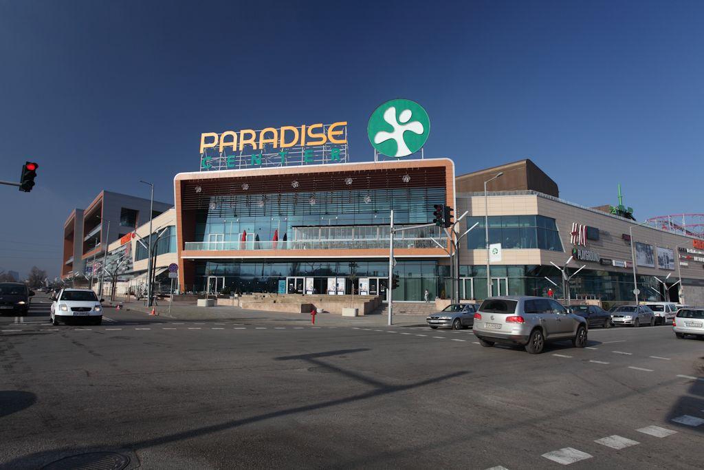 bulitglass_paradise_center2_1420420463.jpg