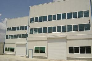 Производствена база